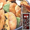 せんべい その他 【訳あり】草加・おまかせ割れせんべい(煎餅) 1000g缶 ds-168688