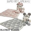 ベアフット ドリームス ブランケット BAREFOOT DREAMS(ベアフットドリームス)Vintage Disney Blanket Buddie ヴィンテージ ディズニー ブランケットバーディーブランケット ディズニー 赤ちゃん 子供 毛布 ひざ掛け ソファ 掛け布団