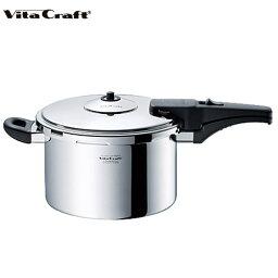 圧力鍋 【あす楽】(10年保証付) (ご購入で特典プレゼント) Vita Craft ビタクラフト アルファ片手圧力鍋 6.0L No.0626 通販 (mz)(cp)