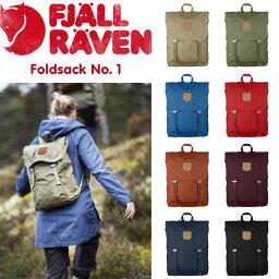 フェールラーベン FJALL RAVEN フェールラーベン Foldsack No.1 フォールドサック リュック バックパック