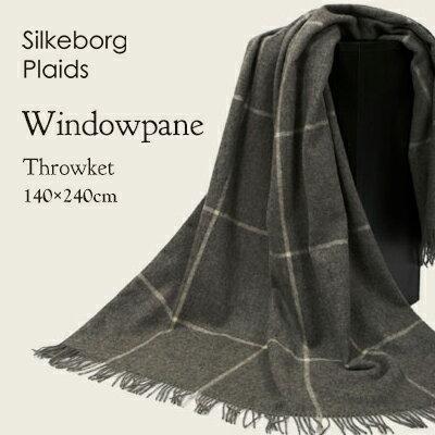 【ロゴ入りギフトボックス付♪】Silkeborg Plaids シルケボープレード スローケット ウィンドウペーン 140cm×240cm 100155-NL ウール 寝具 毛布 ブランケット お花見|