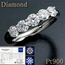 指輪 ダイヤモンド リング 1.0ctUP(トータル)  VVS-2 Dカラー 3EXCELLENT Pt900(プラチナ) 一文字リング 【鑑定書付】【送料無料】 10P03Dec16