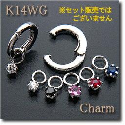 ダイヤモンド イヤリング ピアリング【2WAY】K14WG(ホワイトゴールド) ダイヤモンド 0.06ct 一粒6点留めタイプ 取り外し可能チャーム付【ダイヤモンド】 どんなシーンでも重宝しますk14/14金【送料無料】 10P03Dec16