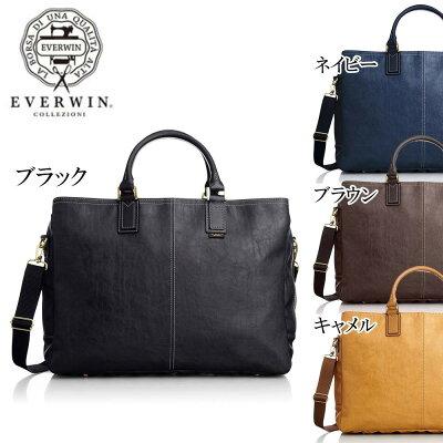 日本製 EVERWIN(エバウィン) ビジネスバッグ トートバッグ ジェノバ 21597