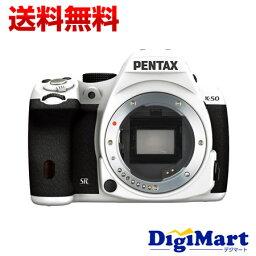 ペンタックス 【送料無料】ペンタックス PENTAX K-50 ボディ(※レンズ別売り) [ホワイト] デジタル一眼レフカメラ【新品・国内正規品・キット化粧箱】(K50)