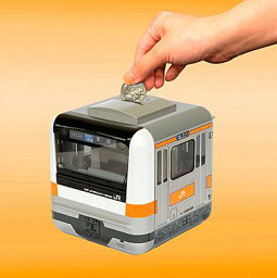 電車銀行 タルガ 電車銀行 中央線 貯金箱