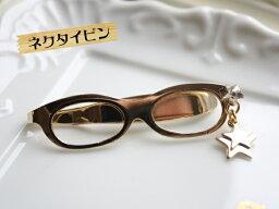 メガネ ネクタイピン スワロフスキースターBIG眼鏡ネクタイピン/マネークリップ【日本製】