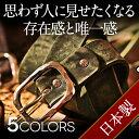 レザーベルト 羽島ベルト 手作りバックル ユニセックスベルト 人に自慢できるベルト35mm 本革ベルト レザーベルト 厚革ベルト 日本製 ベルト 自社生産 そのままギフトに 隙のない仕上がり タンニンなめし メンズ レディース 革 プレゼント 本革