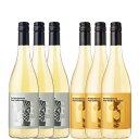 ワイン飲み比べセット 【地域別送料無料】ビコーズ シャルドネ飲み比べ 750ml×6本セットBecause,シリーズお試しセット【フランス カリフォルニア ワインセット 白ワイン】