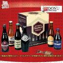 【送料無料】【ベルギービール】【ギフトセット】 トラピスト飲み比べギフト(6本入り)【オルヴァル栓抜き1個付き】【TR2】