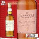 タリスカー ウイスキー 【シングルモルト ウイスキー】タリスカー 18年 700ml スコットランド