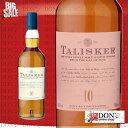 タリスカー ウイスキー 【シングルモルト ウイスキー】タリスカー 10年 (12) 700ml スコットランド