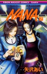 NANA 漫画 【新品】【本】Nana 7 矢沢あい/著