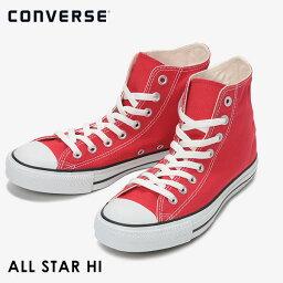 コンバース コンバース CONVERSE ハイカット レディース オールスター ALLSTAR CANVAS ALL STAR HI キャンバスオールスター 定番 スニーカー シューズ 白 黒 ネイビー レッド 【RCP】【正規品】