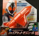 仮面ライダー 仮面ライダーフォーゼなりきりアクションDXロケットモジュール