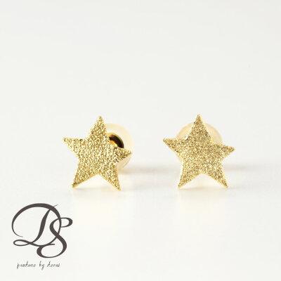 波打ったデザインが特徴の「星 スター ジュエリー」・K18 ゴールドピアス ( プレゼント ギフトにもオススメ)【送料無料】DEVAS ディーヴァス