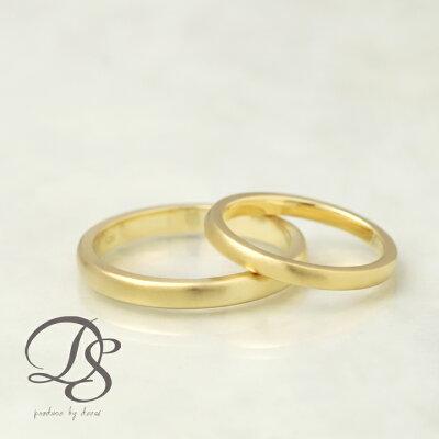 K18 ゴールド ペアリング 18金 18k リング 甲丸 レディース メンズ 結婚指輪 マリッジリング 誕生日 プレゼント 贈り物 妻 彼女 かわいい ゴールドリング ペア ジュエリー ペアアクセサリー 【DEVAS ディーヴァス】