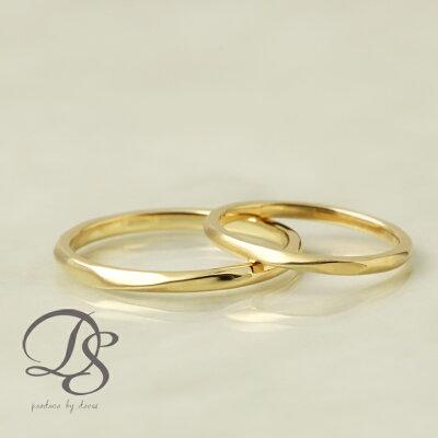 K18 ゴールド ペアリング 18金 18k リング ひねり ツイスト レディース メンズ 結婚指輪 マリッジリング 誕生日 プレゼント 贈り物 妻 彼女 かわいい ゴールドリング ペア ジュエリー ペアアクセサリー 【DEVAS ディーヴァス】1012b