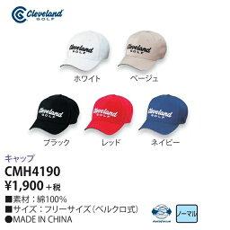 クリーブランド 【ダンロップ】Cleveland(クリーブランド)キャップ CMH4190【お買い得商品】