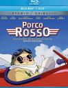 紅の豚 DVD 紅の豚 ニューパッケージ版 北米版DVD+ブルーレイ 日本語・英語・フランス語に切り替え可能! スタジオジブリ BD