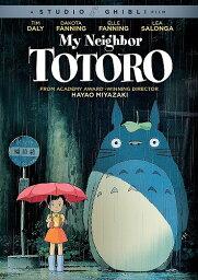 となりのトトロ DVD となりのトトロ ニューパッケージ版 北米版DVD 日本語・英語・フランス語に切り替え可能! スタジオジブリ