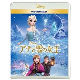 アナと雪の女王 DVD アナと雪の女王 MovieNEX ブルーレイ+DVD+デジタルコピー(クラウド対応)+MovieNEXワールド【Blu-ray・キッズ/ファンタジー】【新品】