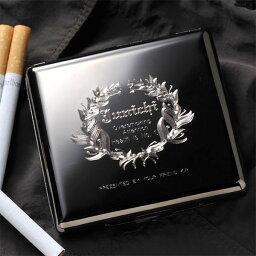 メタル 【名入れ専門】【名入れ プレゼント】 カジュアルメタルシガレットケース ブラック(85mm)