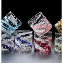 名入れグラス 沖縄琉球ガラス 残波ロックグラス【名入れ プレゼント グラス】【名入れ グラス】