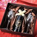 名入れワインギフト 【名入れ専門】【名入れ プレゼント】【 酒 】【 ワイン 】ワインフルボトル&クリスタルワイングラス3点セット