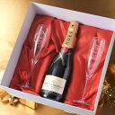 名入れワインギフト 【 酒 】【 ワイン 】 モエ・エ・シャンドンブリュット アンペリアル750ml クリスタルシャンパングラス2点セット