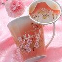 名入れマグカップ 名入れギフト 有田焼 陶器カップ 彩りグラデーション 赤富士 マグカップ