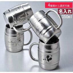 タル ジョッキ 誕生日プレゼント 名入れ 20代 30代 40代 ダブルウォール構造高級ステンレス製 キャラクターステンレス樽型マグカップ