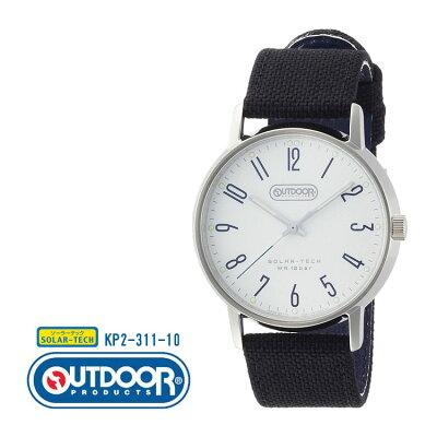 アウトドア OUTDOOR PRODUCTS シチズン CITIZEN オピダム ラージ メンズ 黒 ブラック KP2-311-10 腕時計 カジュアル おしゃれ カジュアル おしゃれ