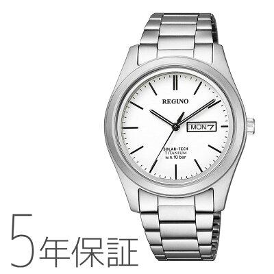 レグノ REGUNO KM1-415-11 シチズン CITIZEN ソーラーテック チタン 白 ホワイト 腕時計 メンズ