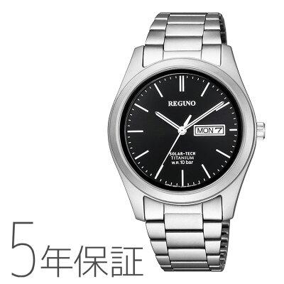 レグノ REGUNO KM1-415-51 シチズン CITIZEN ソーラーテック チタン 黒 ブラック 腕時計 メンズ