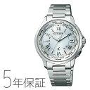 シチズン クロス シー(XC) 腕時計(メンズ) CITIZEN XC シチズン クロスシー 電波時計 男性用 メンズ 腕時計 多極受信型 針表示式 CB1020-54A