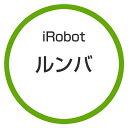 ルンバ ★アイロボット / iRobot ルンバ654 R654060 【掃除機】【送料無料】