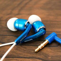 フィリップス イヤホン カナル型イヤホン(イヤフォン) PHILIPS(フィリップス) SHE9713 (ブルー)【原音に忠実な高音質インイヤー型ヘッドホン】【マツコの知らない世界で紹介されました(2013年7月放送分)】