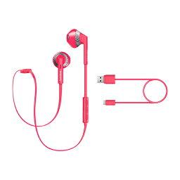 フィリップス イヤホン Bluetooth ブルートゥースイヤホン PHILIPS フィリップス SHB5250PK(ピンク) 【1年保証】 【送料無料】