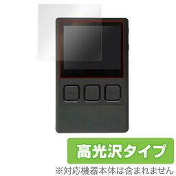 CARBO BASSO イヤホン ミヤビックス OverLay Brilliant for iBasso Audio DX90j(ハードコート/光沢)【保護シート】
