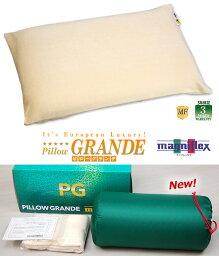 マニフレックス magniflex マニフレックスまくら 「ピローグランデ」新グリーン箱 長期保証書付…