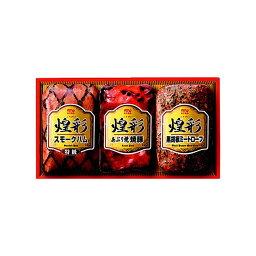 丸大 【ハム ロース】煌彩【詰め合わせ セット 肉】丸大食品 GT-303【TD】【代引不可】