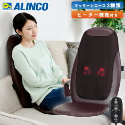 マッサージシート シートマッサージャー 3モード切替 (肩・腰・背中) ヒーター機能搭載 どこでもマッサージャー モミっくす Re・フレッシュ MCR2216(T) マッサージ機 マッサージチェア マッサージシート マッサージ座椅子 アルインコ ALINCO【送料無料】