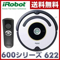 ルンバ アイロボット(iRobot) ロボット掃除機 ルンバ 622 掃除機 そうじき ロボットクリーナー 【送料無料】