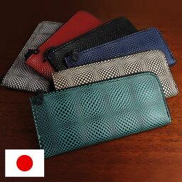 風水財布 財布 メンズ 長財布 L字ファスナー 本革 日本製 ジッパー 漆 ディメンションシリーズ ISURU JAPON サイフ 長サイフ