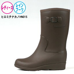 ヒロミチナカノ レインブーツ レインブーツ レディース 長靴【hiromichi nakano】ヒロミチナカノ HN015