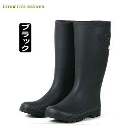 ヒロミチナカノ レインブーツ 【セール価格】防寒レインブーツ【hiromichi nakano】ヒロミチナカノHN WL146R レディース 女性用長靴