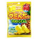 グミ グミんちゅ 沖縄パイン味 40g /沖縄お土産 お菓子 グミ