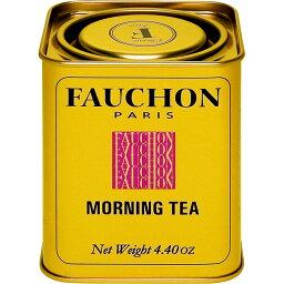 フォションの紅茶ギフト ■FAUCHON 紅茶モーニング(缶入り) 125g 【フォション/フォーション/S&B/SB食品/エスビー食品/楽天/通販】【05P09Jul16】