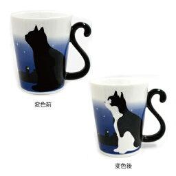 お祝いメッセージ 黒猫マグカップ 人気ブランドランキング ベストプレゼント